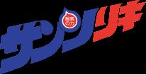 Thiết kế web sansoriki.vn